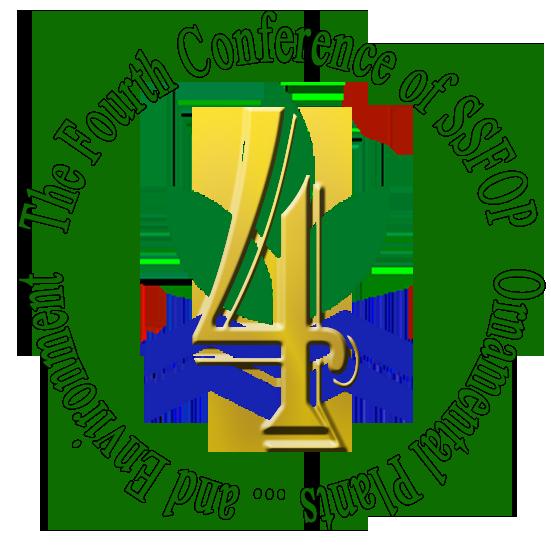 الجمعية العلمية للزهور ونباتات الزينة تعقد مؤتمرها السنوي العلمي الرابع